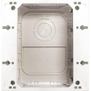 Intercom Exterior Mounting box