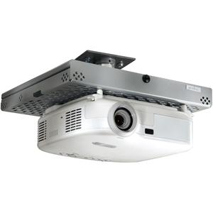 Peerless PSM-UNV-W Universal Projector Security Mount with Key Lock (Peerless PSMUNVW)