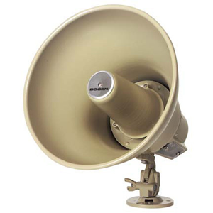 Bogen SPT30A Megaphone