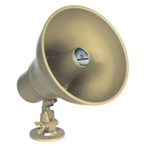 ADI | HS15EZ - HORN SPEAKERS - 275 HZ- 14000 HZ - TEXTURED MOCHA ENAMEL