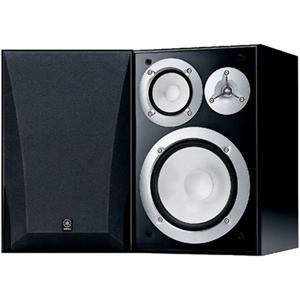 Yamaha NS-6490 Three-Way Bookshelf Speaker (Pair)
