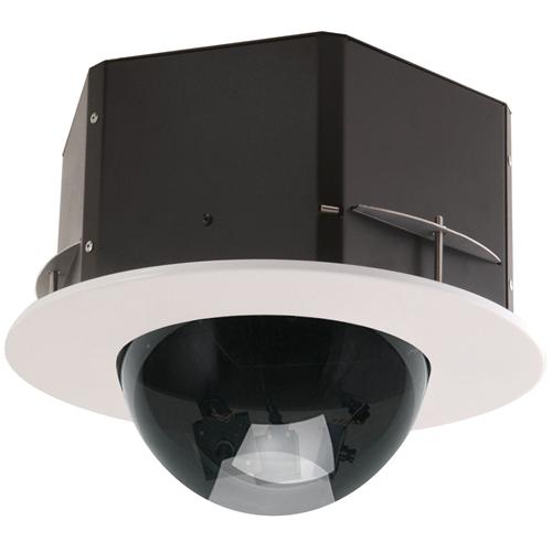 Videolarm QMRT3-70NA High Resolution Day/Night Camera