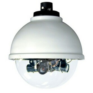 12IN OTDR DOME CAM SYS W/ PENDNT MNT CLR DOME 4 HI