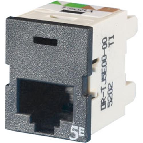 Ortronics Clarity 5E TracJack - modular insert