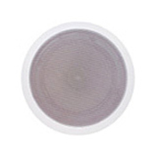 Speco (SPG66T) Component Speakers