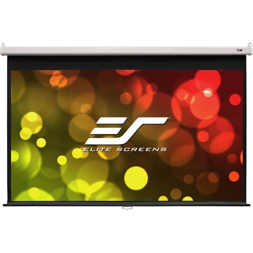Elite Screens (M120HSR-PRO) Screen