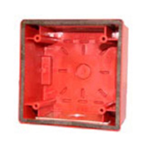 Cooper Wheelock (IOB-W) Faceplate & Mounting Box