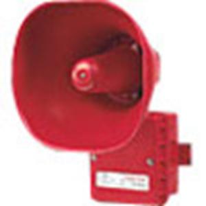 CPG PowerTone SPHH-DVSMR Speaker