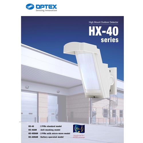 Optex BoundaryGard HX-40RAM Motion Sensor