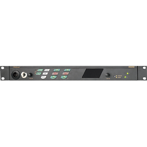 Telex Dual-Channel User/Main Station with 2.0 amp Power Supply