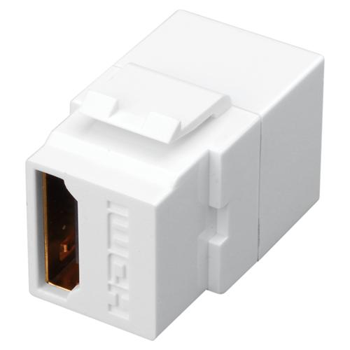 Vanco HDMI Keystone Insert Female White
