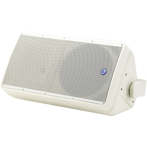 Atlas Sound Strategy SM82T-WH 2-way Indoor/Outdoor Surface Mount Speaker - 150 W RMS - White