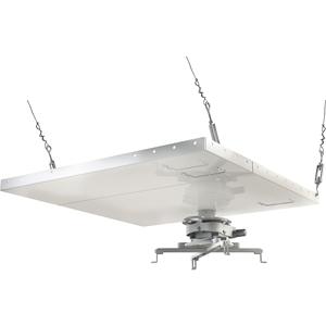 Peerless-AV PRGS-455 Mounting Suspension for Projector - White