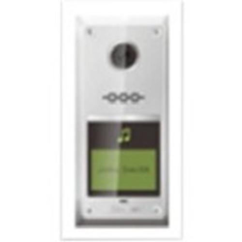 DOORBELL CAMERA EXPANSION - HFX-900 / 720