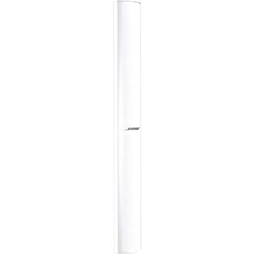 Bose Panaray MA12EX Outdoor Speaker - 150 W RMS - White