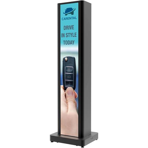 Peerless-AV Ultra Stretch Portrait Kiosk For The LG Ultra Stretch Signage 86BH5C Display(S)