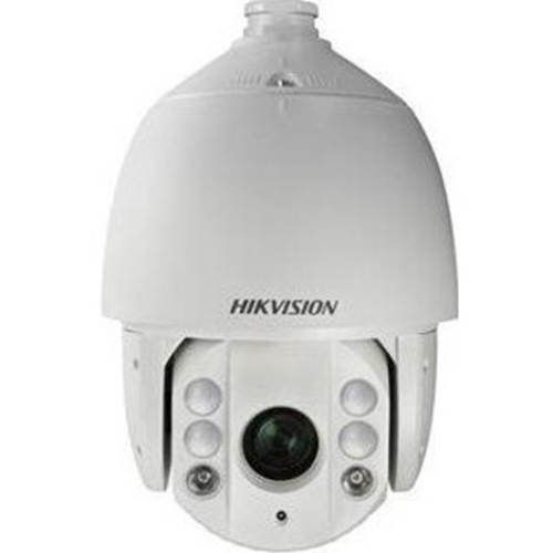 OUTDOOR PTZ DOME, 5MP