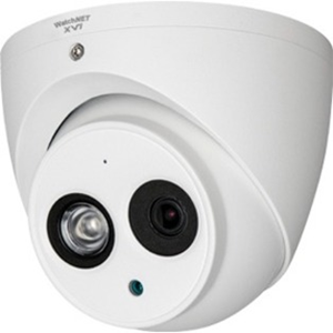 WatchNET XVI-40IRBT 4 Megapixel Surveillance Camera - Turret