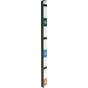 ATV HDHS243 2 Megapixel Surveillance Camera - Height Strip