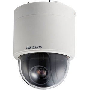 Hikvision Turbo HD DS-2AE5232T-A3 2 Megapixel Indoor Surveillance Camera - Monochrome, Color - Dome - TAA Compliant