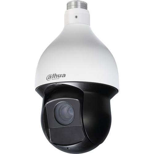 Dahua 59232ICLA 2 Megapixel Surveillance Camera - Dome