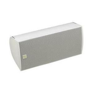 Mitek (MP52W) Component Speakers
