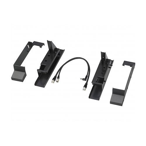 """Sony BKM-38H/3 Attachment Stand for BKM-17R Monitor Control Unit to the 25"""" BVM-E251 Monitors"""