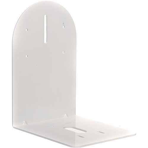 Sony CAM-WMBKTDHW Wall Mount Bracket for SRG-120 Series, White