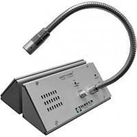 """Alpha SC-300 Under-The-Glass Intercom, Counter Mount, Switch between Hands-Free and 20"""" Gooseneck Microphone Operation"""