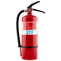 First Alert 3-A:40-B:C Heavy Duty Rechargeable Fire Extinguisher