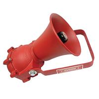CPG PowerTone SPHX-DVSMR Speaker