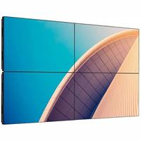 Philips Signage Solutions Video Wall Display