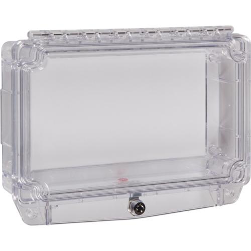 Safety Technology Polycarbonate Cover, Open Backbox, Lock