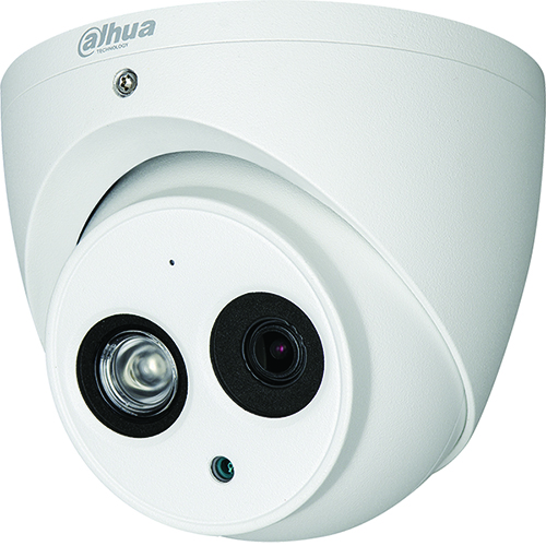 Dahua Lite A21CG02 2 Megapixel Surveillance Camera